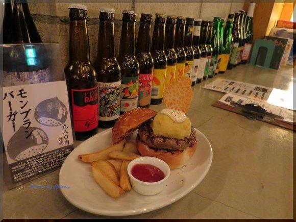 【池袋】多様なビールと味わう!本格ビアバーの絶品バーガー