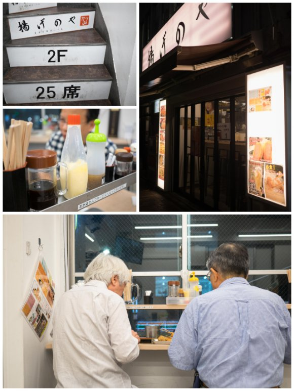 25種の串カツ食べ放題&飲み放題で1500円!コスパ抜群串カツコース