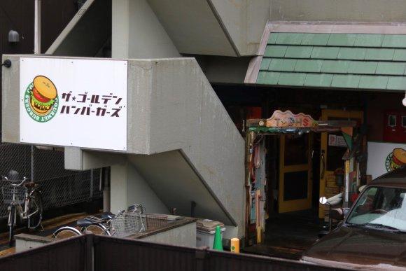 なんとハンバーガー290円から!リニューアルしたグルメバーガー専門店