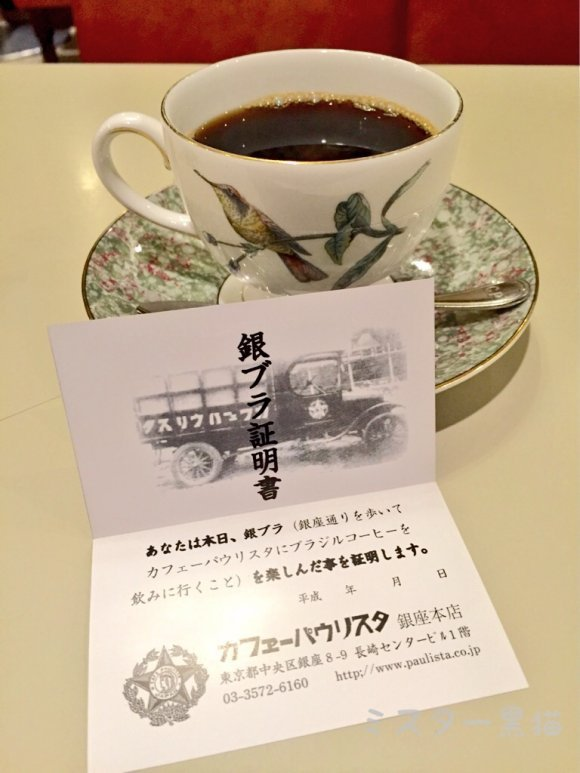 【保存版・東京編】お出掛け時に絶対役に立つ都内おすすめカフェ10記事