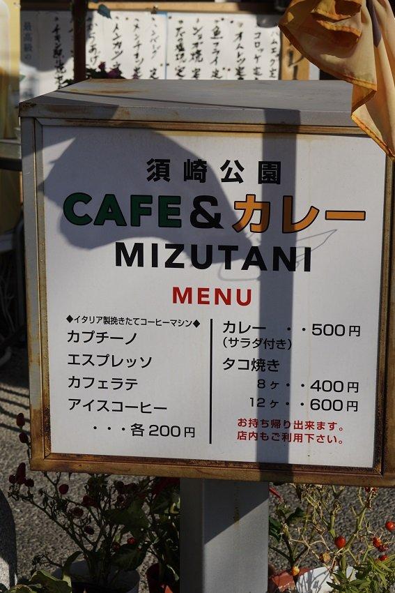 オムレツ定食に焼きうどんも!喫茶店なのに定食メニューが充実まくりの店