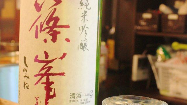 日本酒好きは必見!裏なんばで気軽に地酒が楽しめる3軒