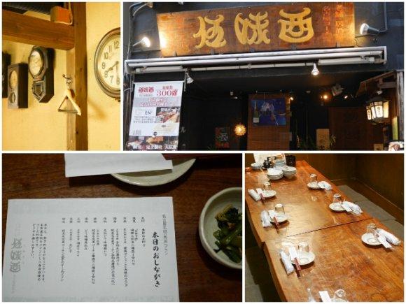 名古屋駅近!手羽先・味噌串カツ・エビフライと名古屋めしを格安で楽しむ