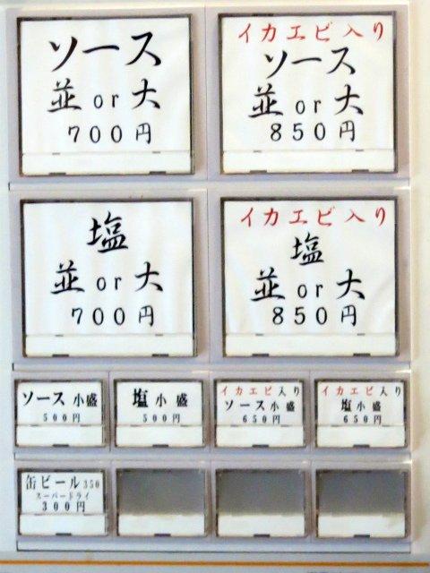 焼きそばの新境地! 神保町で人気の焼きそば専門店「みかさ」