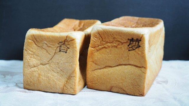 あの『俺のBakery』が遂に関西に!ビストロ併設の人気食パン専門店