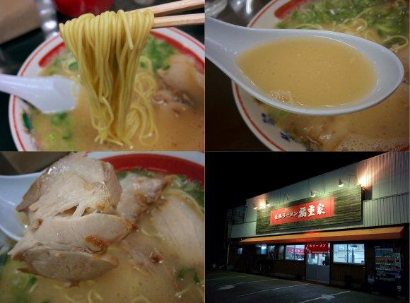 福岡市の区ごとに厳選!懐かしのあの味が味わえる一推し老舗ラーメン7選