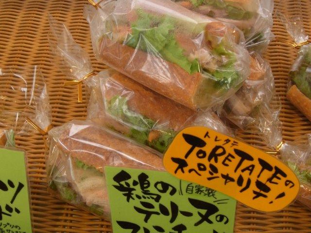 隣の農園で採れた新鮮有機野菜をサンドイッチに!大注目の新店