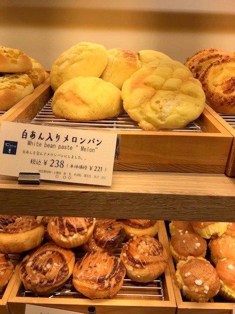 農林水産大臣賞受賞のパンは必食!東京駅グランスタにオープンした人気店