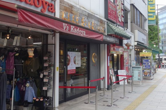 あの「つじ田」系列店の隠れた名物!痺れと旨味と甘味が交差する麻婆豆腐