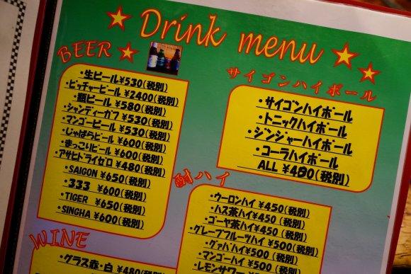 〆まで本格派!スパイシーな料理とアジアのビールが豊富なお店