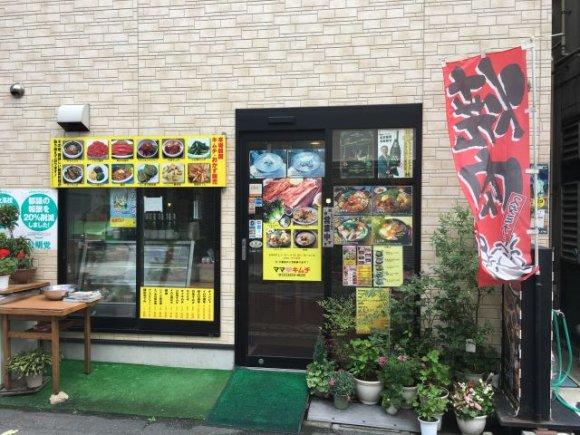 本場の麺を使った冷麺は食べる価値あり!本物の韓国料理に出会える店