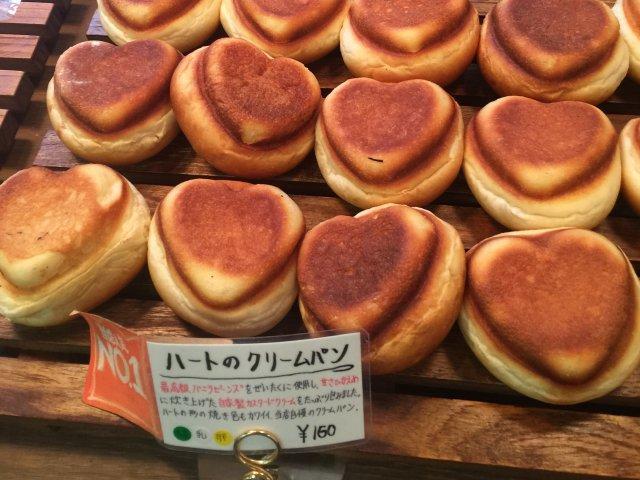 ハートのクリームパンは絶対おすすめ!話題沸騰中のパン屋さん
