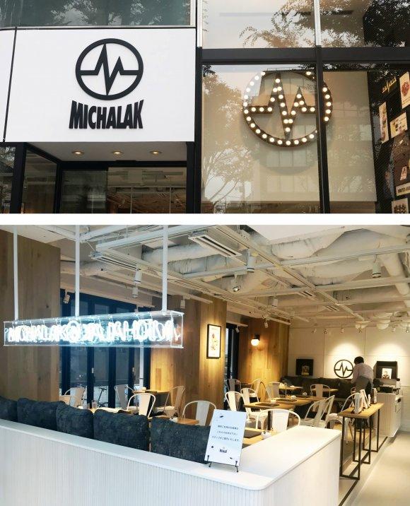カスタムできるスイーツも!パリで話題の『MICHALAK』が日本上陸