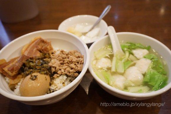 いつも500円で味わえる!中華街のコスパ最強店「秀味園」のルーロー飯