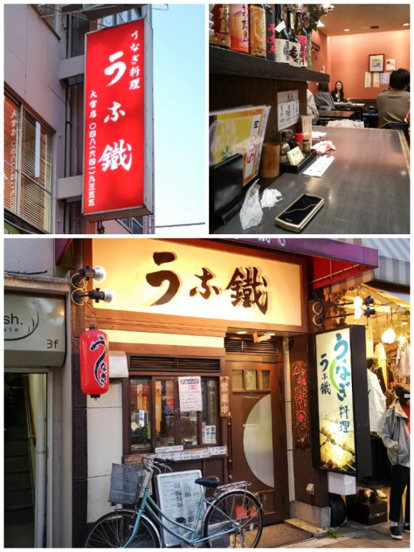 ワイン片手に「蒲焼」と「鰻串」を堪能できるコスパ抜群の鰻居酒屋