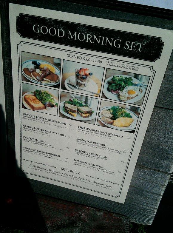 大阪・堀江のパン屋さんで男子も大満足なパンケーキモーニング