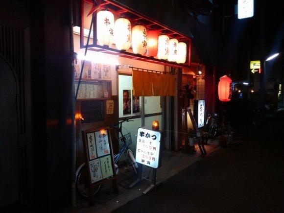 本場の串カツが全品100円!ちょい飲みにぴったりな串カツ屋