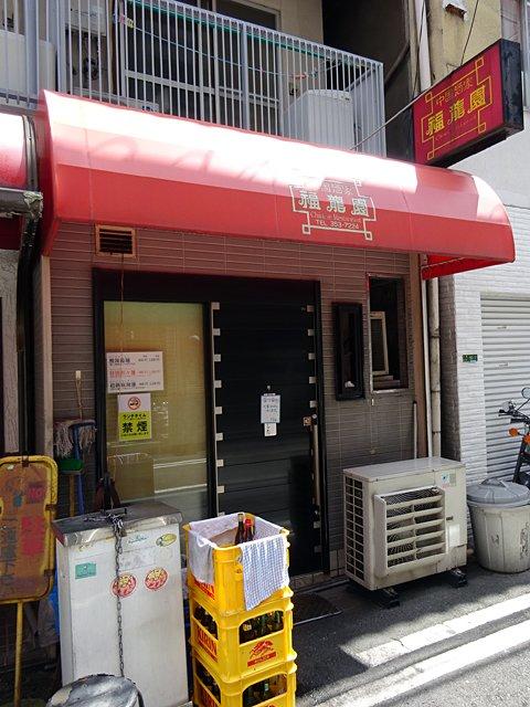 辛党感涙の「超級麻婆豆腐」も!隠れた名店の旨辛炸裂四川中華