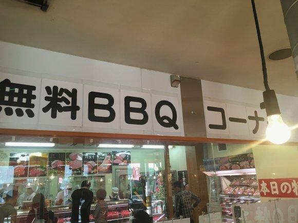 お肉屋さんでBBQ!買ったお肉をその場で焼いて楽しめるお肉の直売所