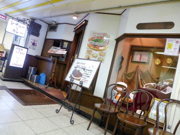 肉質が違う!カレー激戦区で生き残り続ける欧風カレーの老舗