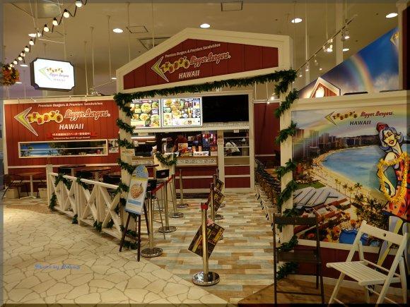 本場ハワイの味を横浜で!食べればハッピーになるハワイアンハンバーガー
