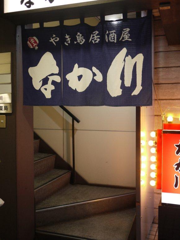 親父たちのオアシス!酒のつまみが充実した、札幌駅近の昔ながらの居酒屋