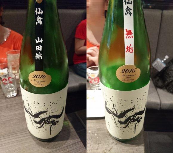少人数でも!肉山プロデュース「リトル肉と日本酒」で絶品肉と日本酒三昧