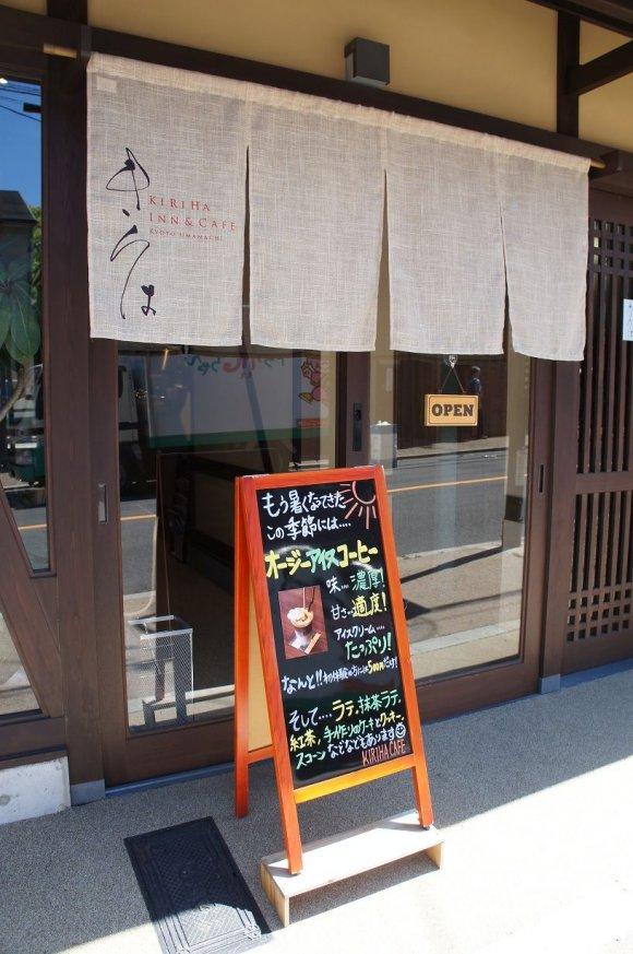京都は今、七条界隈のカフェがアツい!ニューオープンのお勧めカフェ5選