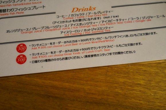 フタコエールは必飲!二子玉川のオリジナルビールが楽しめる店
