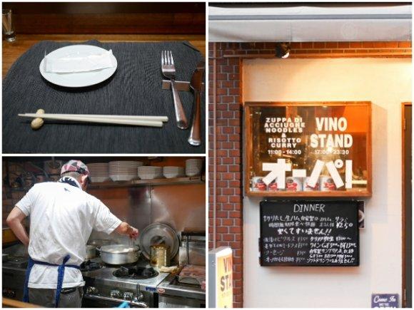 250円で上質な生ハム食べ放題!リーズナブルに楽しめる最強ワイン酒場