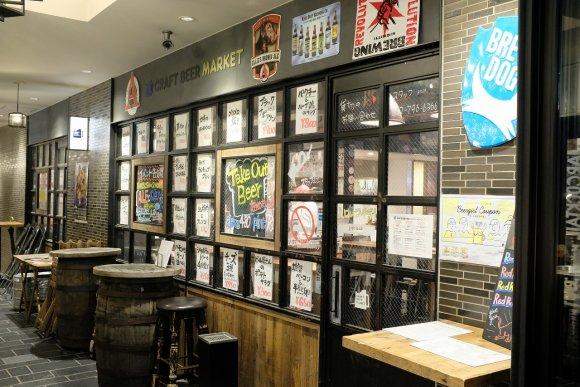 仙台でのクラフトビール入門に最適!リーズナブルな値段設定が嬉しいお店