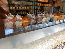 具材との組み合わせも楽しめる!10種のフレーバーが揃う食パン専門店