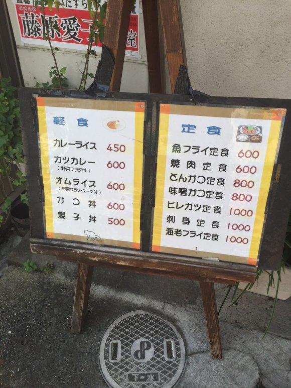 500円なのにボリューム満点!お財布が寂しくても安心の日替りランチ