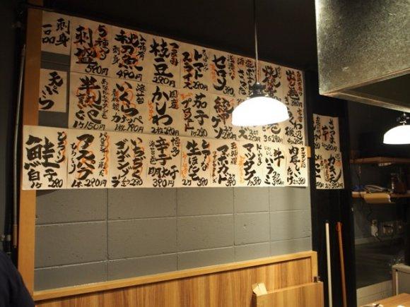 天ぷらをアテに昼から飲む!いくらカナッペは絶対に注文したい立ち飲み屋