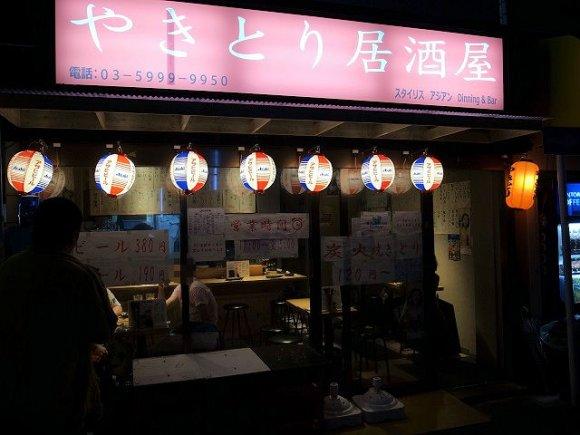 名店で修行したネパール人店主の焼鳥店は、超優良センベロ居酒屋だった!