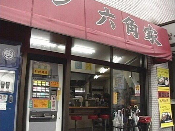 総本山から注目の新鋭店まで!知っておくべき「横浜家系ラーメン」5軒