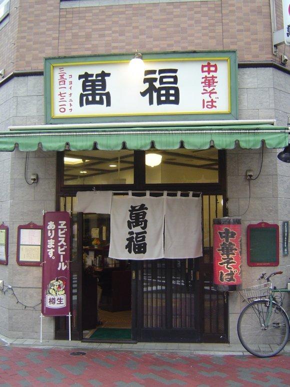 【銀座】不動のラーメン激戦区!話題の行列店から老舗までおすすめの5軒