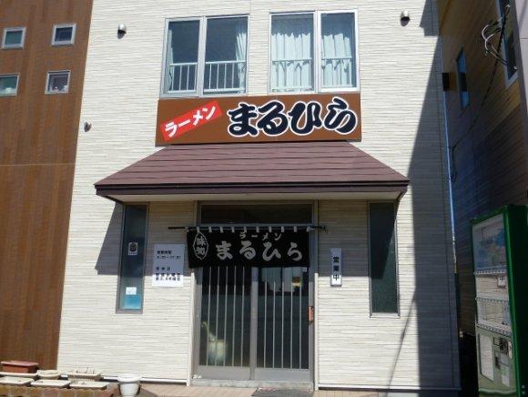 北海道4大ラーメンのひとつ!老舗から人気店まで釧路の旨いラーメン5軒