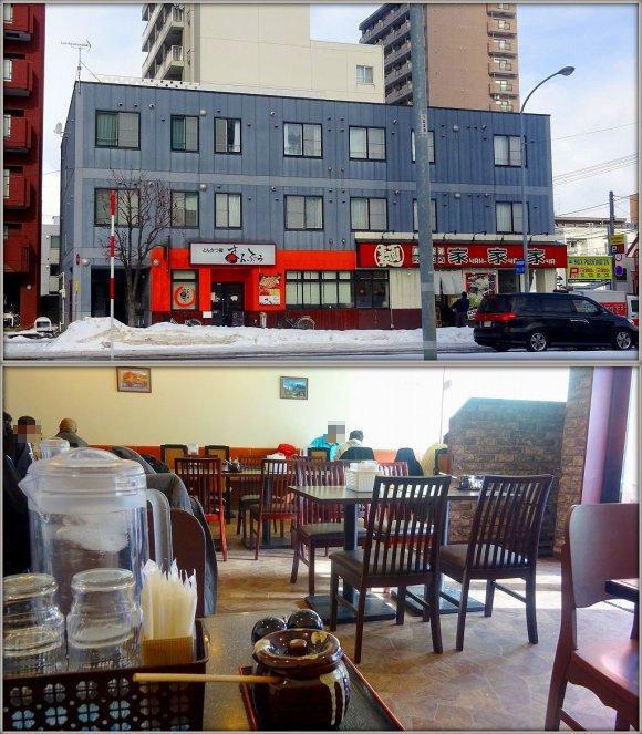 唐揚天国!+200円で60分唐揚食べ放題の札幌大盛激戦区のとんかつ屋