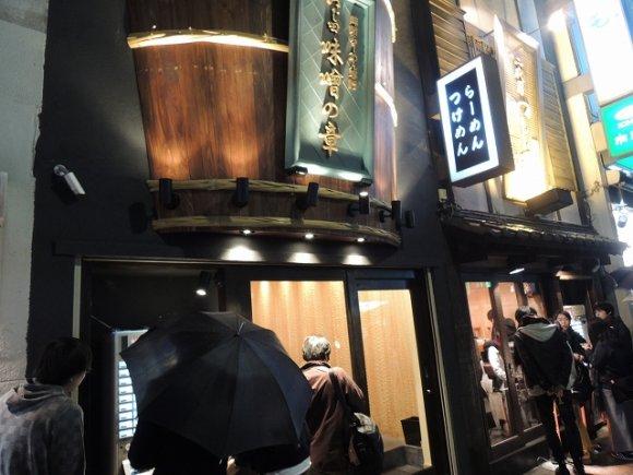 【つじ田】飯田橋の同じ住所に3軒が密集!名店のラーメンの魅力に迫る