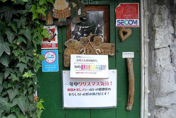 次は誰かを連れてきたくなる!一つ一つの料理に驚きがある下町の隠れ家
