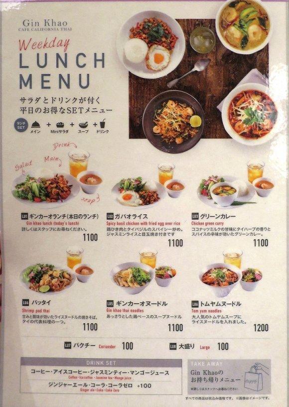 地下鉄から直結で超便利!昼呑みもできちゃう本格タイ料理が味わえるお店