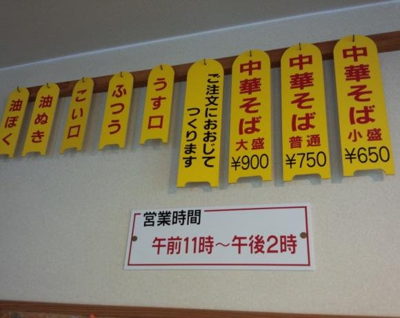 【東日本編】日本はラーメン大国!全国ご当地ラーメン記事7選