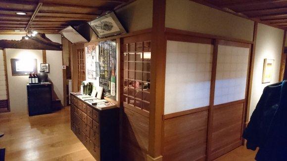 地元の常連さんがススメる逸品!会津若松で日本酒と味わう「サンマ巻串」