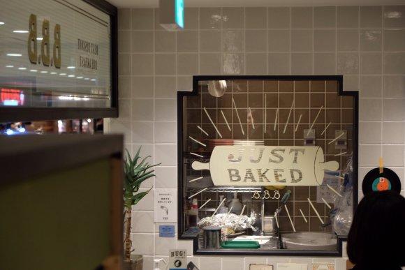 ビスケットが朝食に?日本初の専門店で食すポートランド式朝食