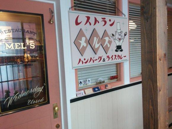 すべて札幌・大通付近!北海道産の食材を使ったランチが味わえるお店5選