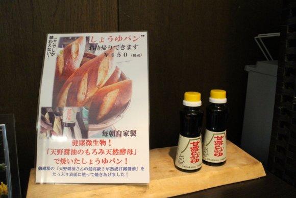 連休の横浜で味わいたい!お口の中で完成する究極の生プリン