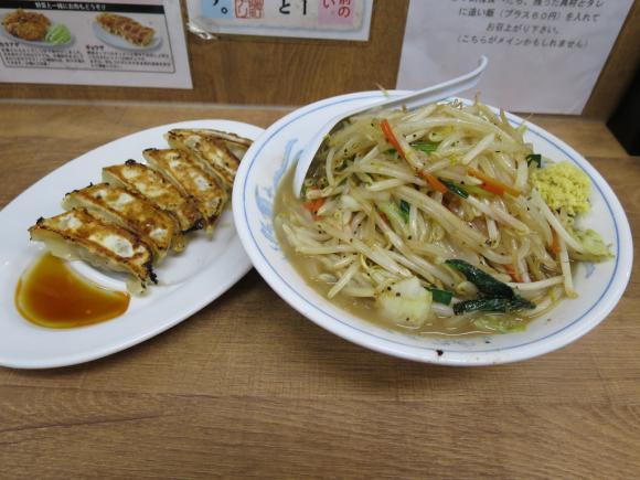タンメンが旨い店の餃子は旨い?タンメン人気店の絶品餃子8選
