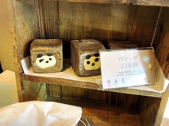 これで500円!?地元で愛されるパン屋さんで楽しめるお得な「朝パン」