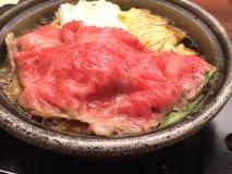 松茸ご飯食べ放題!老舗の松茸・飛騨牛専門店で黒毛和牛のすき焼きランチ